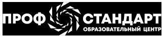 Образовательный центр «Профстандарт»